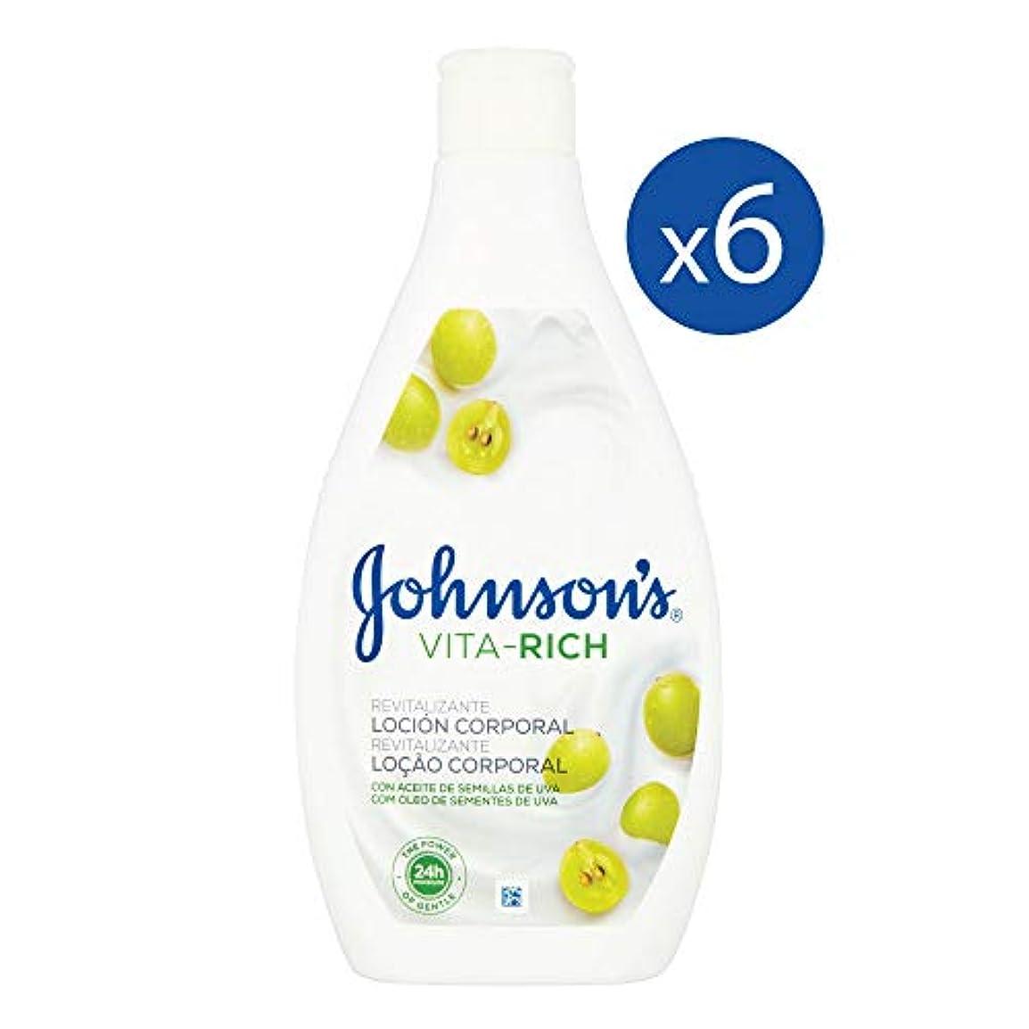 計器ブラインド失望Johnson's VitaリッチリバイタリザンテUvas Body Lotion、400 ml