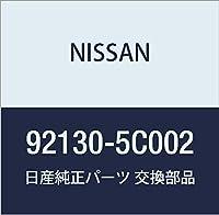 NISSAN (日産) 純正部品 タンク アッセンブリー リキツド バネット セレナ ラルゴ 品番92130-5C002