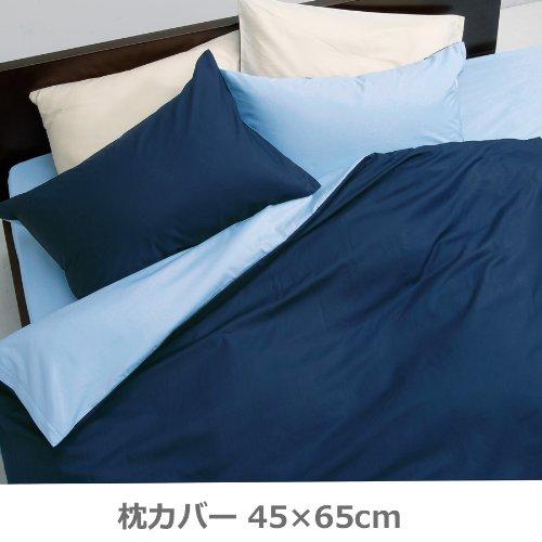 西川リビング mee 枕カバー ピローケース 43×63cm対応 サックス/ネイビー 日本製 ME00 2187-01910-20