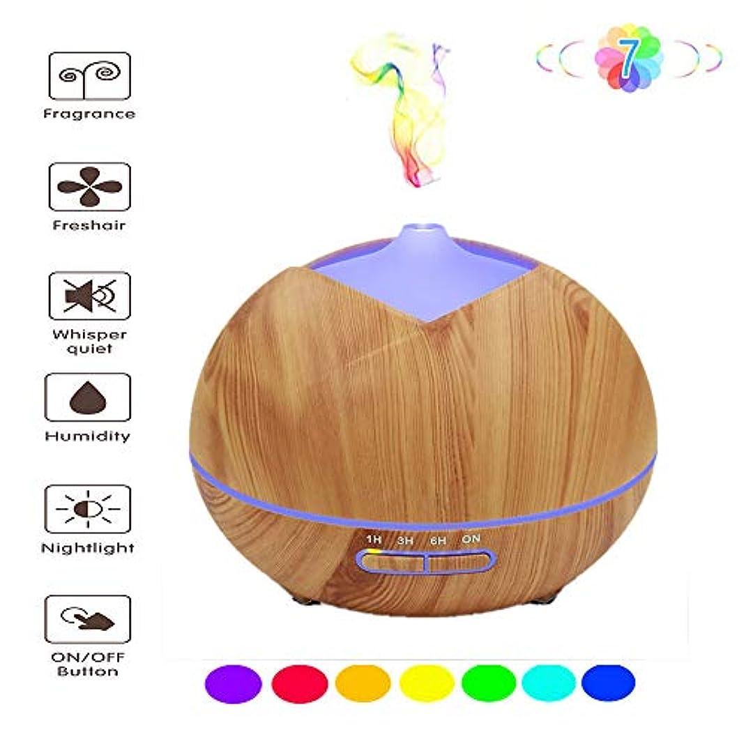 シンカン非互換移行エッセンシャルオイルディフューザー、450ミリリットル超音波加湿器アロマ加湿器、7つの魅力的な色の変更LEDライトタイマー設定 - 水なし自動閉