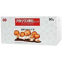 伸和製薬 アガリクス顆粒シンワ 1.1g×90袋