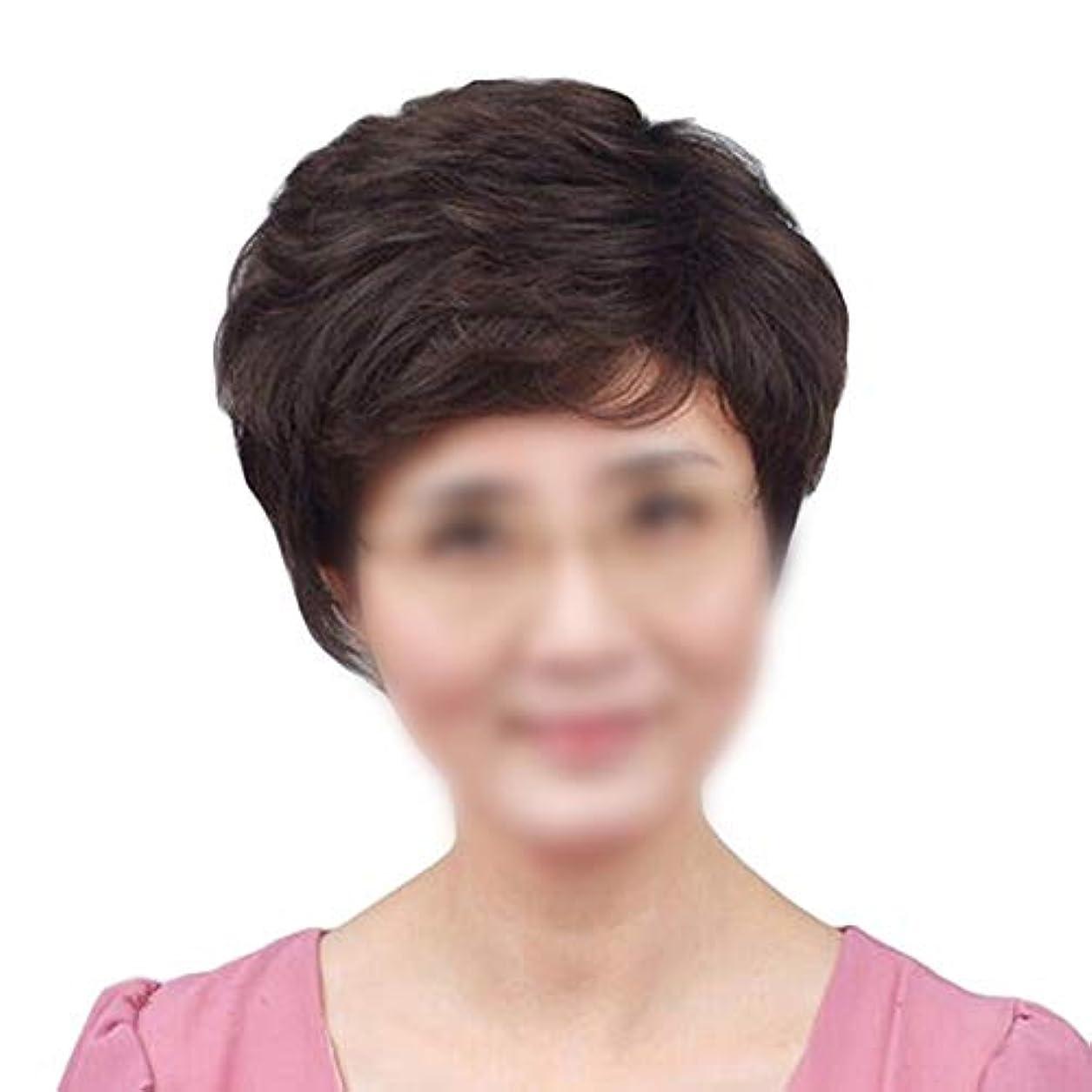 非アクティブ北合理的YOUQIU 母デイリードレスかつらのために女子ショートカーリーハンド織リアルタイム髪 (色 : Dark brown, サイズ : Mechanism)