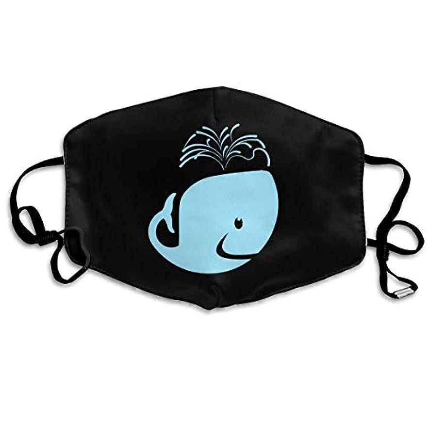 今日共感するコンクリートMorningligh 鯨 ブルー マスク 使い捨てマスク ファッションマスク 個別包装 まとめ買い 防災 避難 緊急 抗菌 花粉症予防 風邪予防 男女兼用 健康を守るため