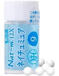 ホメオパシージャパンレメディー Nat-m.【バイタル9】 ネイチュミュア 12X