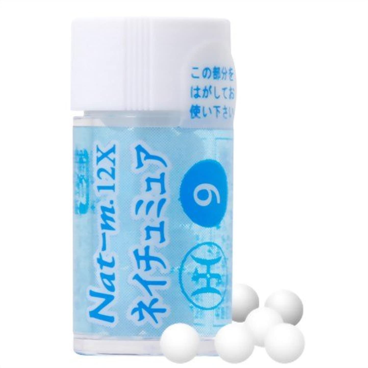 動作遺伝的モンキーホメオパシージャパンレメディー Nat-m.【バイタル9】 ネイチュミュア 12X