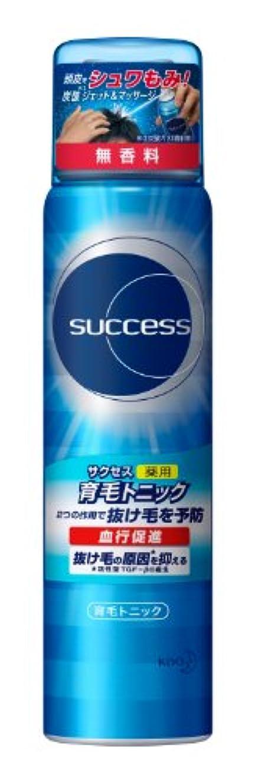 花嫁引き潮刺繍サクセス薬用育毛トニック 無香料 小/73g