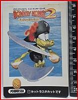アマダ スーパードンキーコング2 カード PP カードダス No.17