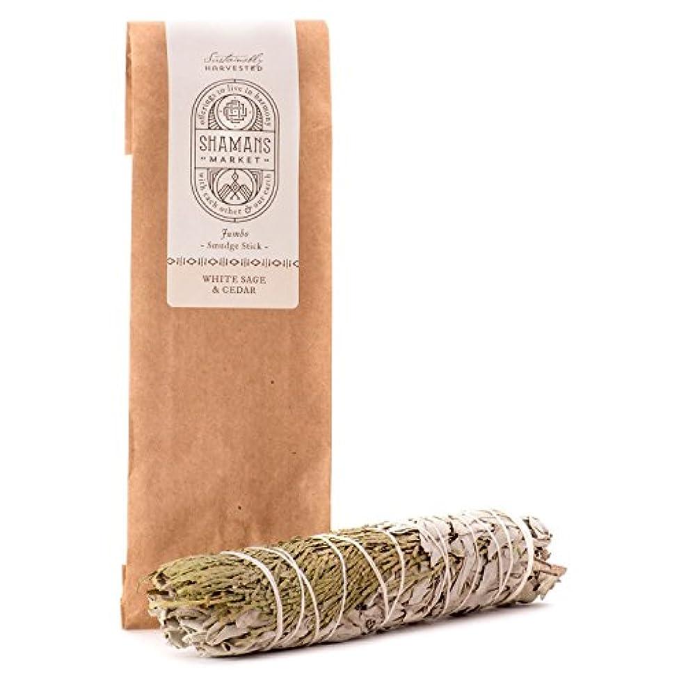 近傍農場日曜日ホワイトセージ& Cedar Large Smudge Sticks 8 – 9で。