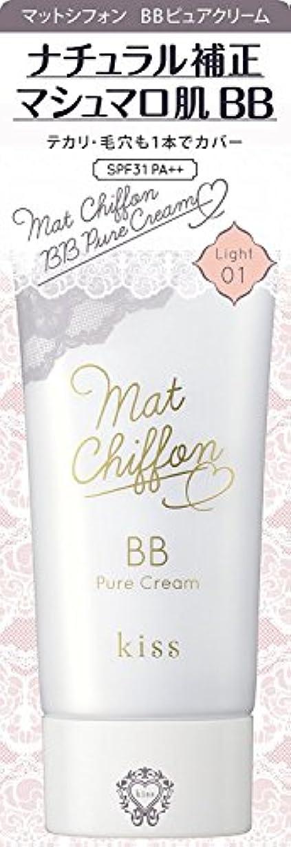 まつげ毎回仲間、同僚キス マットシフォンBBピュアクリーム01 ライト 30g