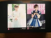 AKB48 岡田奈々 写真 劇場盤 LOVE TRIP 2種