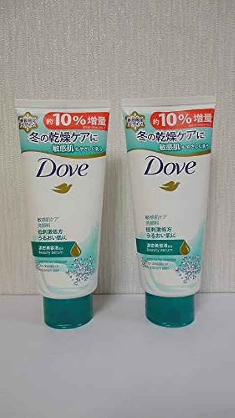 組広範囲運命的なDove ダヴ センシティブマイルド洗顔料 大増量 143gx2個セット