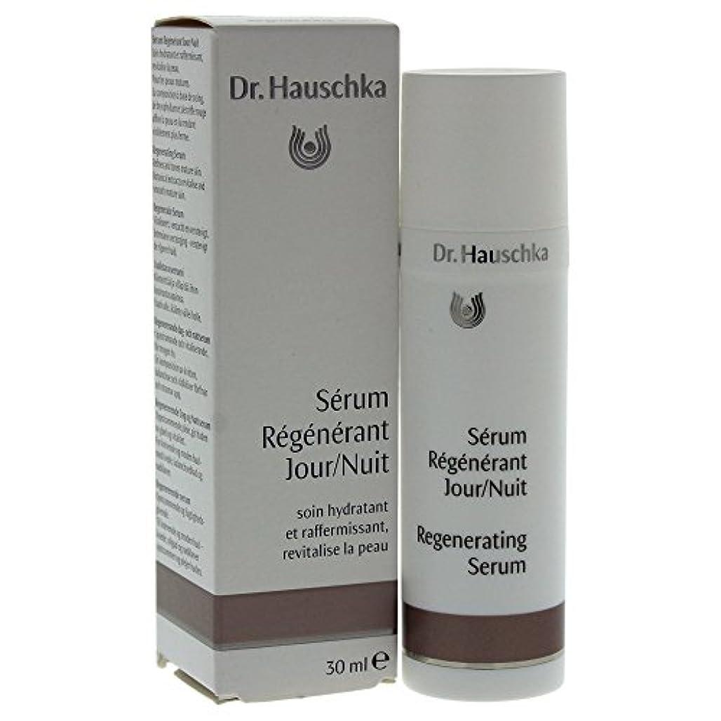 ペルソナカストディアン円形ドクターハウシュカ(Dr.Hauschka) マチュアスキン セラム [並行輸入品]