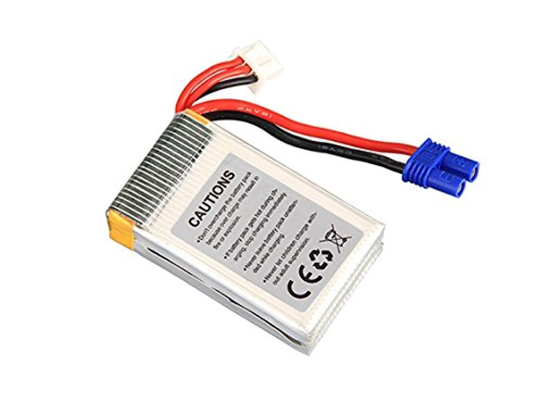 WALKERA ワルケラ パーツ / Rodeo 150用 リポバッテリー 850mAh 30C 2S / 2セル 7.4V ×1 Rodeo 150-Z-27 Li-po battery 7.4V 850mAh 30C 2S