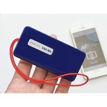 iPhone/Android/Windows PC対応 ワイヤレスワンセグチューナー TAXAN Meo Tune MEO-WIFI-1SEG2