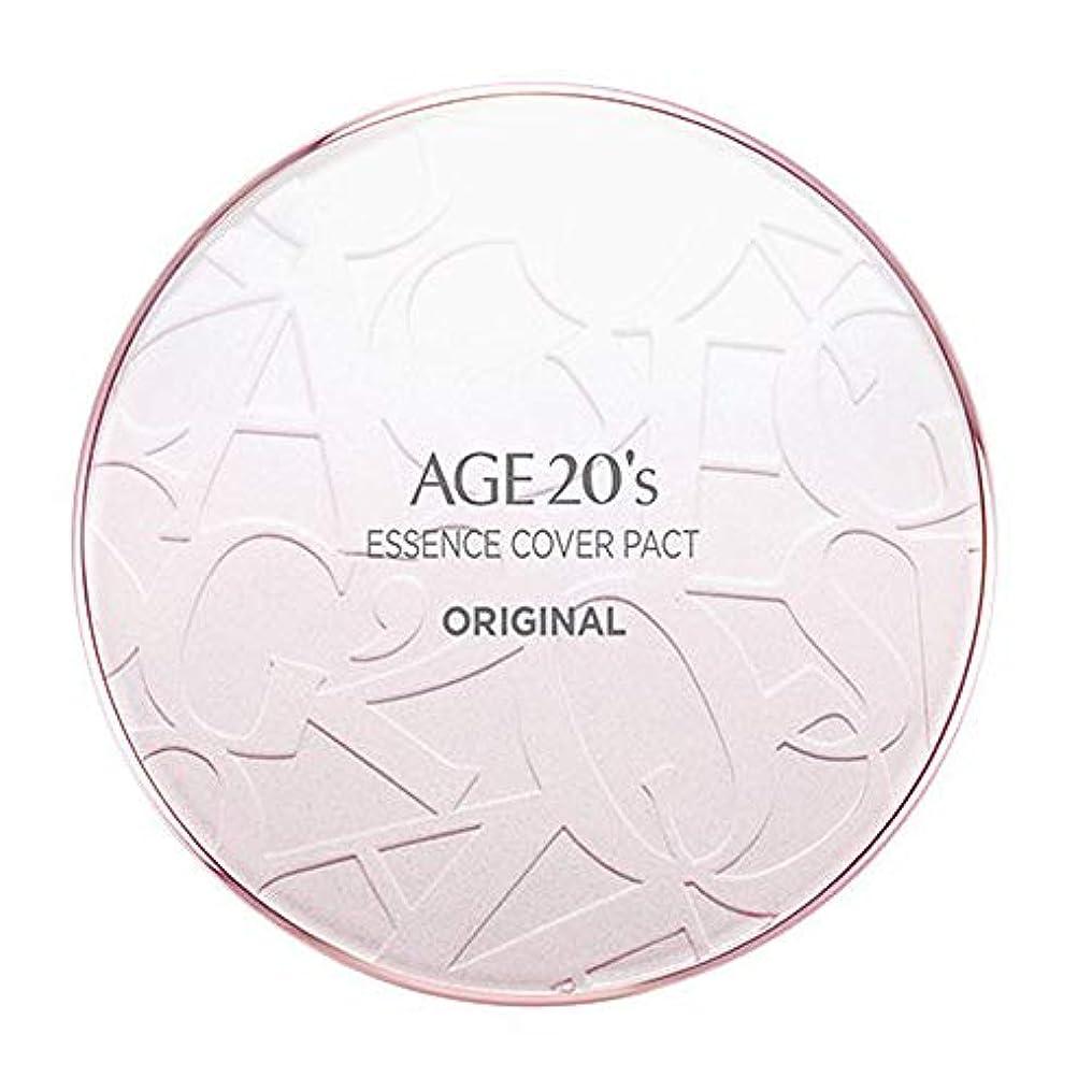 啓示意図投資AGE 20's(エイジ20's) エッセンスカバーパクトオリジナル(ケース1個+リフィル2個付)ケースカラーピンク (13号)