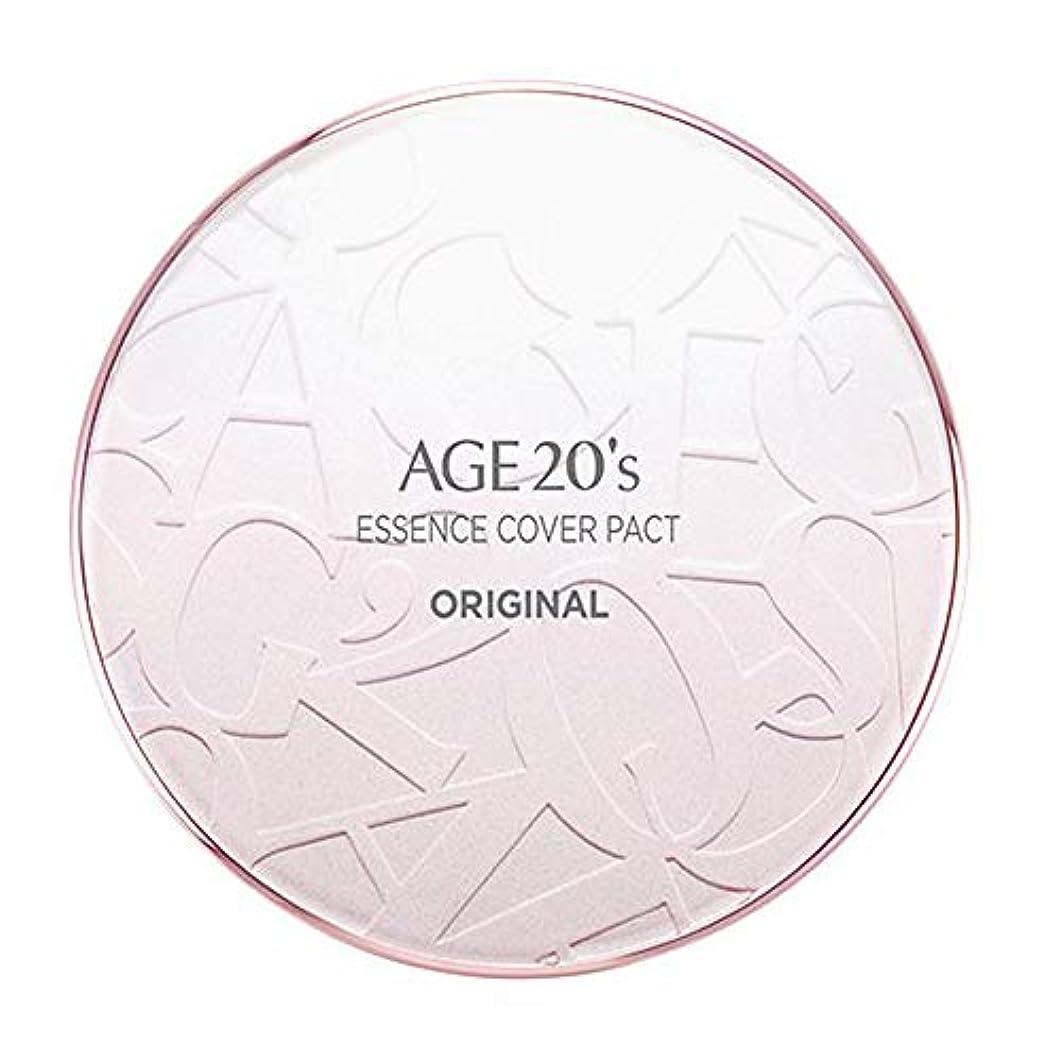 猛烈な衣装地理AGE 20's(エイジ20's) エッセンスカバーパクトオリジナル(ケース1個+リフィル2個付)ケースカラーピンク (13号)