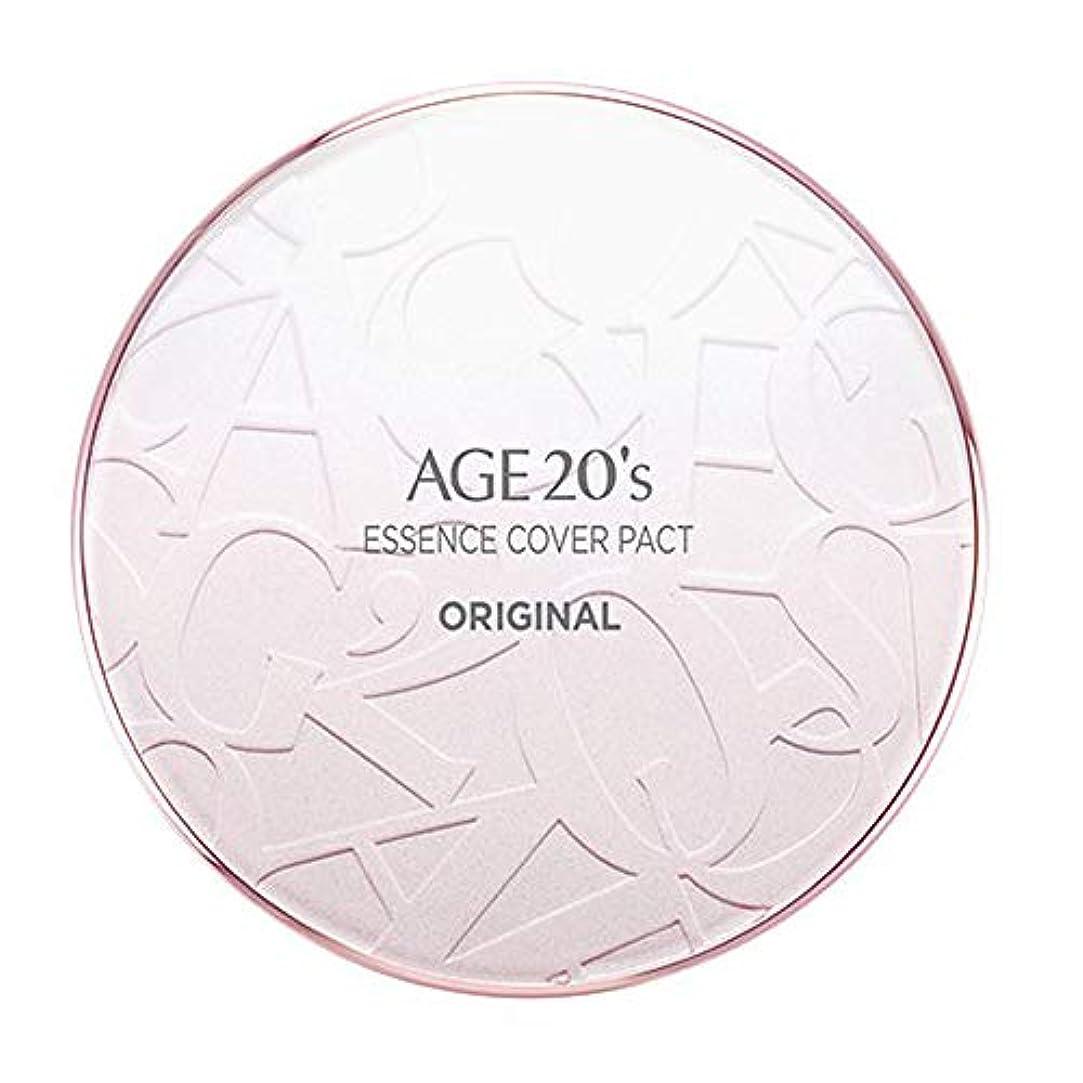 万歳ハードリング身元AGE 20's(エイジ20's) エッセンスカバーパクトオリジナル(本品1個+リフィル2個付)ケースカラーピンク (21号)