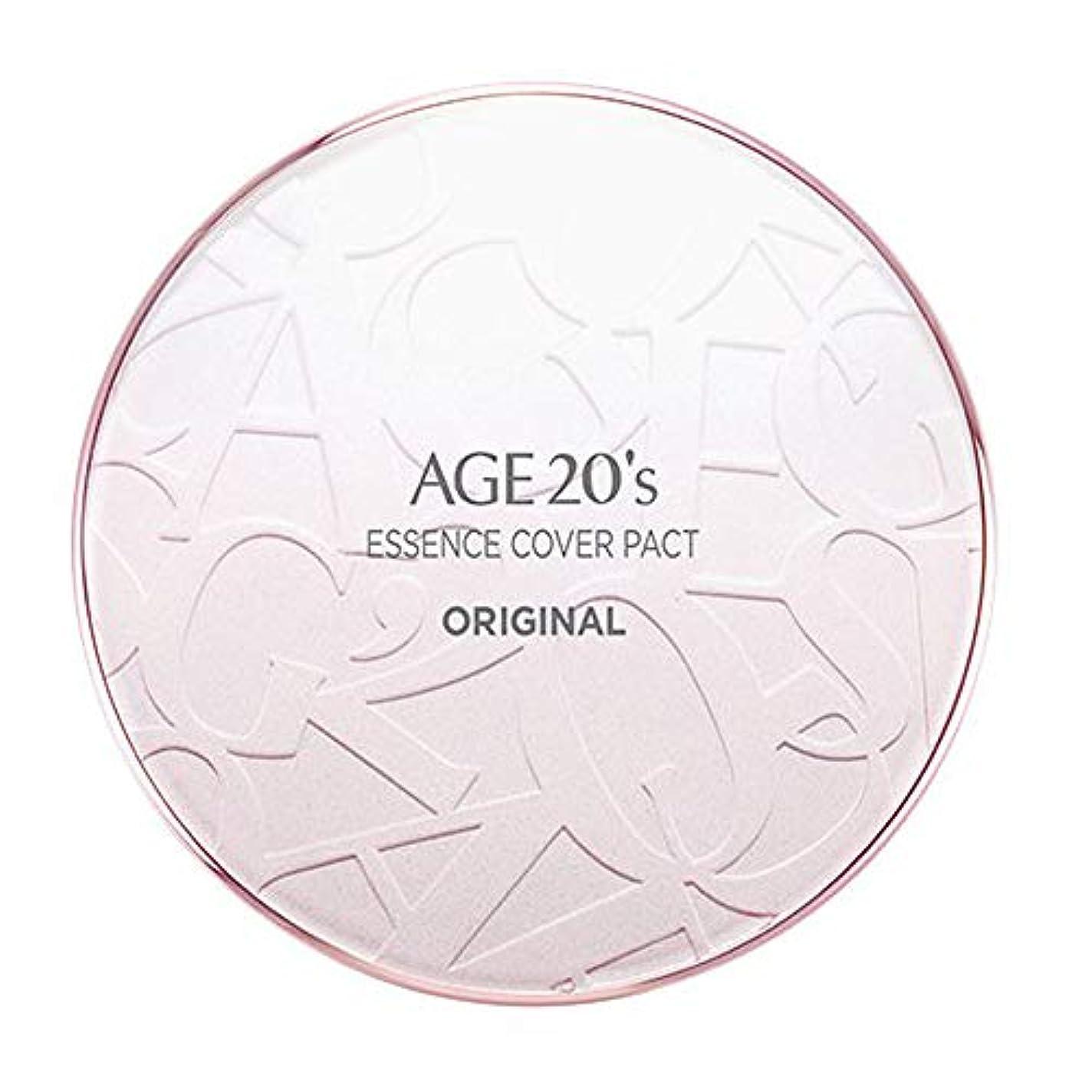 ボーカルを通して腫瘍AGE 20's(エイジ20's) エッセンスカバーパクトオリジナル(ケース1個+リフィル2個付)ケースカラーピンク (13号)
