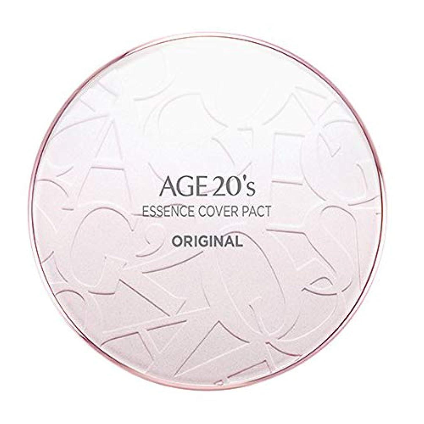 のり調整する廃棄AGE 20's(エイジ20's) エッセンスカバーパクトオリジナル(ケース1個+リフィル2個付)ケースカラーピンク (13号)