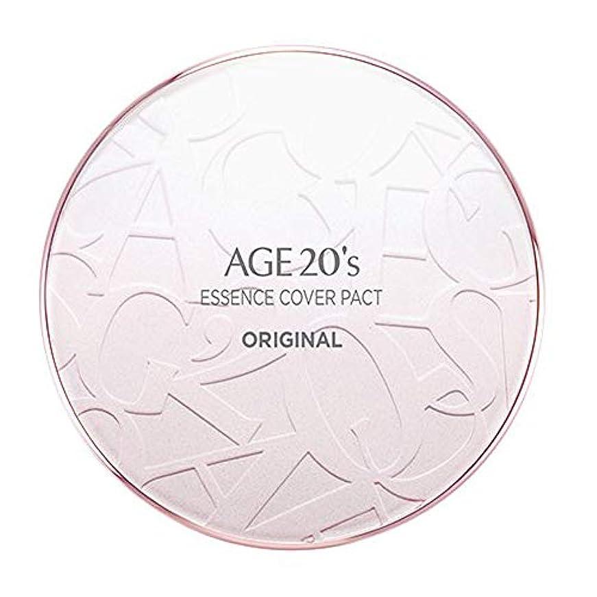 ビジョンスタイル直面するAGE 20's(エイジ20's) エッセンスカバーパクトオリジナル(ケース1個+リフィル2個付)ケースカラーピンク (13号)