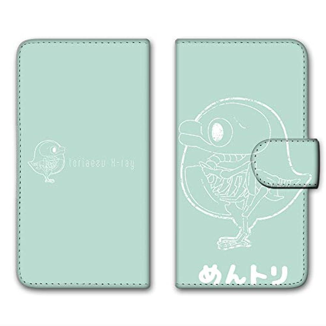 小間シンプルさではごきげんようめんトリ Galaxy S9 Plus SM-G9650 ケース 手帳型 UVプリント手帳 レントゲンF (in-036) スマホケース ギャラクシー エスナイン プラス 手帳 カバー 全機種対応 WN-LC583105_LL