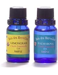 keinzエッセンシャルオイル「レモングラス10ml&パルマローザ10ml」2種1セット ケインズ正規品 製造国アメリカ 水蒸気蒸留法 完全無添加 人工香料は使っていません。【送料無料】