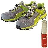 PUMA(プーマ) 安全靴 エキサイト 2.0 イエロー ロー 27.0cm 消臭スプレー付き 64.231.0