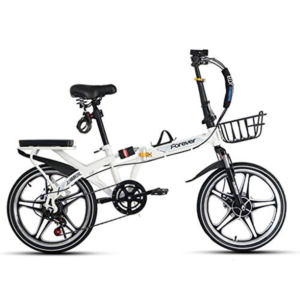 君主溶融飲み込む折りたたみ自転車 20インチ,クロスバイク 7段速,超軽量折りたたみ 自転車,デュアルショックアブソーバーを装備,ダブルディスクブレーキ,ユニセックス折りたたみ自転車