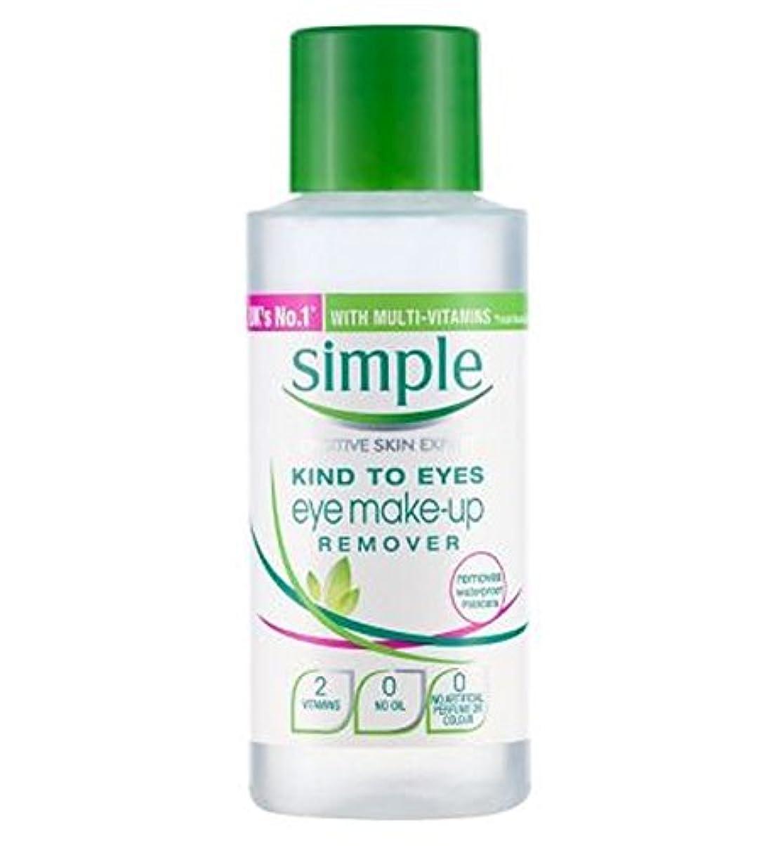 責めマイコン別々にSimple Kind to Eyes Eye Make-Up Remover 50ml - 目のアイメイクアップリムーバーの50ミリリットルへの単純な種類 (Simple) [並行輸入品]