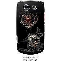 sslink G01 TORQUE トルク ブラック ハードケース ip1031 和風 和柄 風神 雷神 トライバル アイフォン カバー ジャケット スマートフォン スマホケース au