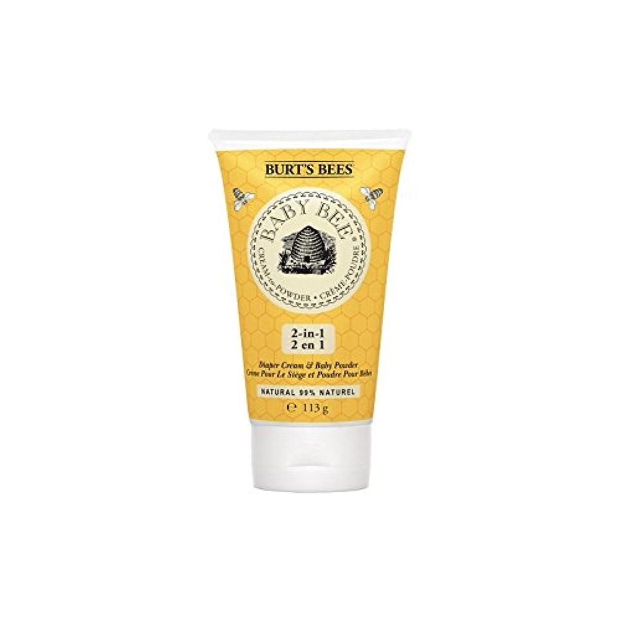 ゼリー自然公園違法粉末にバーツビークリーム x4 - Burt's Bees Cream to Powder (Pack of 4) [並行輸入品]