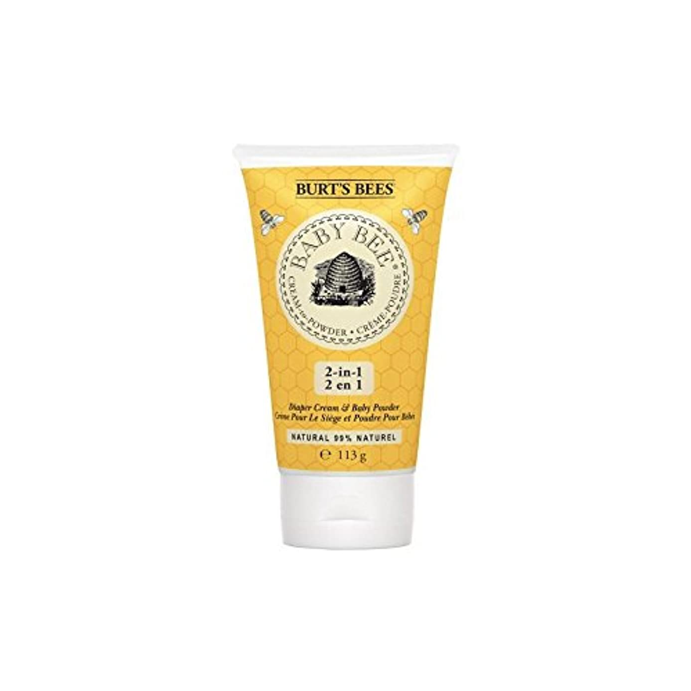 郵便対納税者粉末にバーツビークリーム x4 - Burt's Bees Cream to Powder (Pack of 4) [並行輸入品]