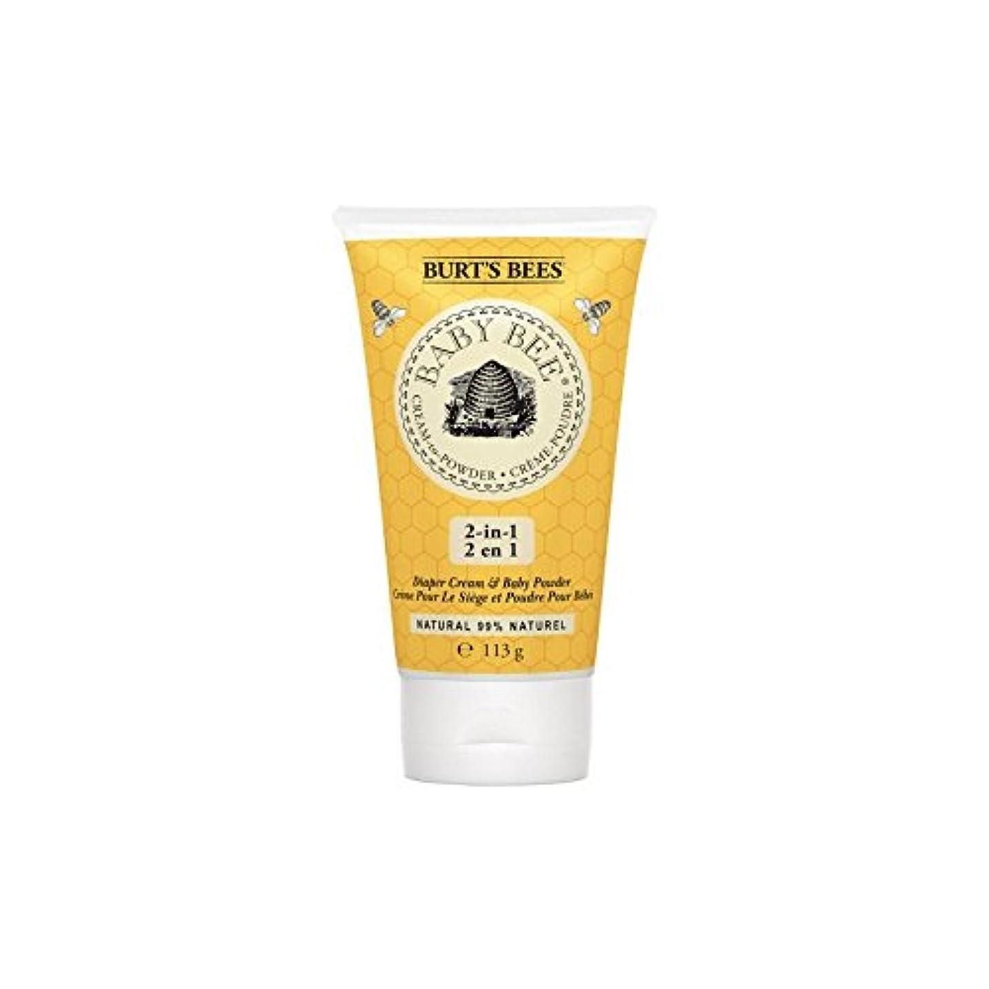 気晴らし責ジョブ粉末にバーツビークリーム x4 - Burt's Bees Cream to Powder (Pack of 4) [並行輸入品]