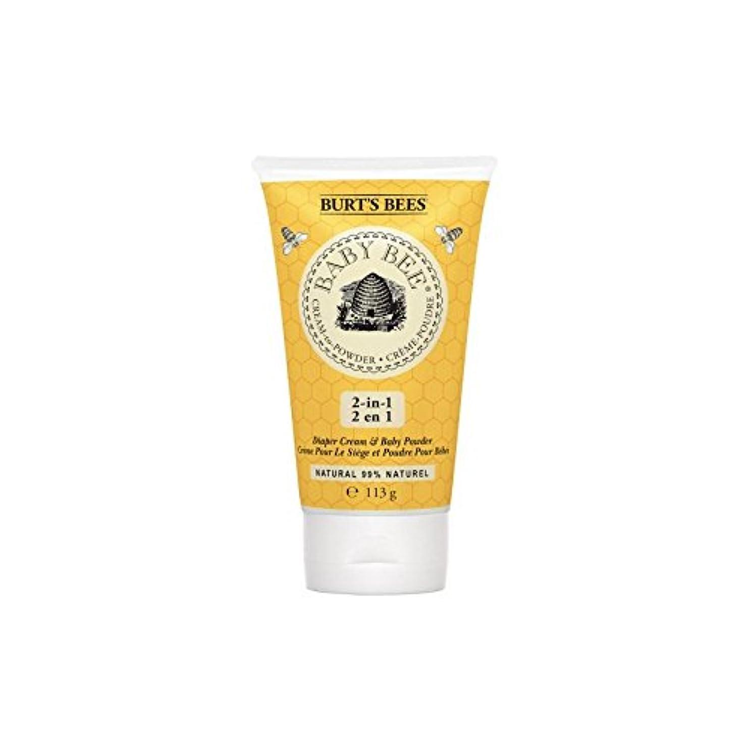 関与するドナウ川最も粉末にバーツビークリーム x4 - Burt's Bees Cream to Powder (Pack of 4) [並行輸入品]