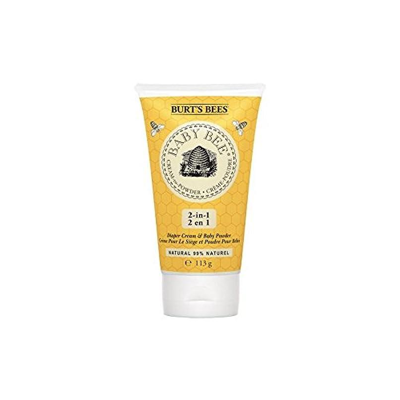 胆嚢巨大ジャンピングジャック粉末にバーツビークリーム x4 - Burt's Bees Cream to Powder (Pack of 4) [並行輸入品]