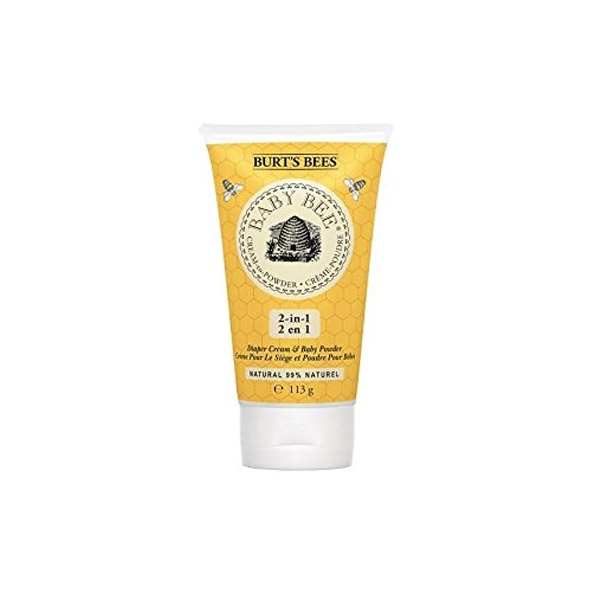 国籍周辺ファントムBurt's Bees Cream to Powder (Pack of 6) - 粉末にバーツビークリーム x6 [並行輸入品]