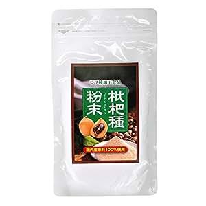 枇杷種粉末 100g 長崎産茂木ビワ種100% 2個セット