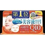 欠品コーセー クリアターン エッセンスマスク Q10 30回分×24点セット (4971710319392)