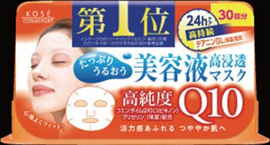 疑い者守るアクセシブル欠品コーセー クリアターン エッセンスマスク Q10 30回分×24点セット (4971710319392)