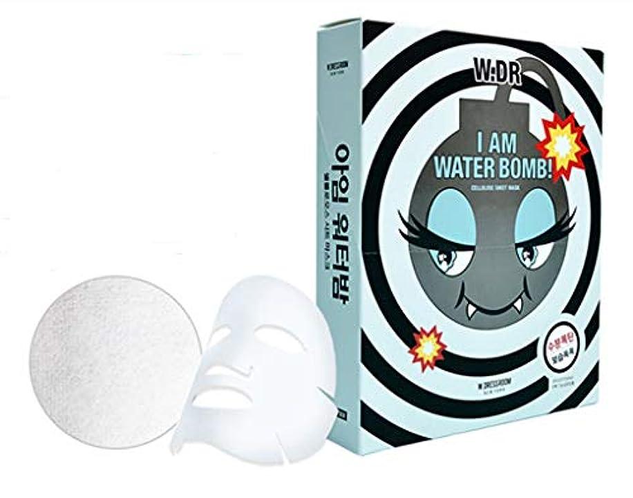 ありがたい病気居住者W.DRESSROOM I am water bomb cellulose sheet mask 10ea 乾燥した肌に潤い爆弾!栄養爆弾!(海外直送品)