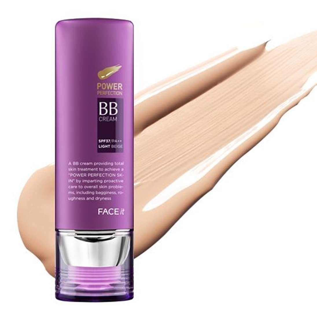 ビジョン旋律的説教The Face Shop Face It Power Perfection Bb Cream 02 Natural Beige