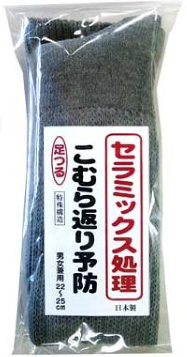 代わりにを立てる複雑添加剤足つり こむら返り 予防 就寝用靴下 グレー セラミックス処理 SGr