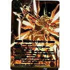 バトルスピリッツ/BS13-X01 光龍騎神サジット・アポロドラゴン X【ウエハース版】