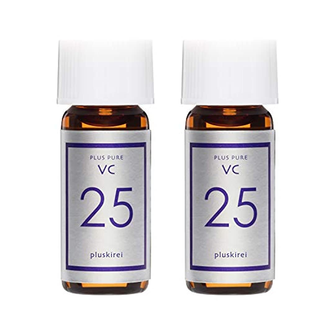 喜ぶフェッチ安定したビタミンC 美容液 プラスキレイ プラスピュアVC25 ピュアビタミンC25%配合 両親媒性美容液 (2mL(1週間お試し)2本)