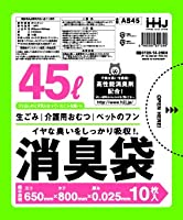 消臭袋 サニタリー用 緑半透明 650x800mm 400枚 AS45