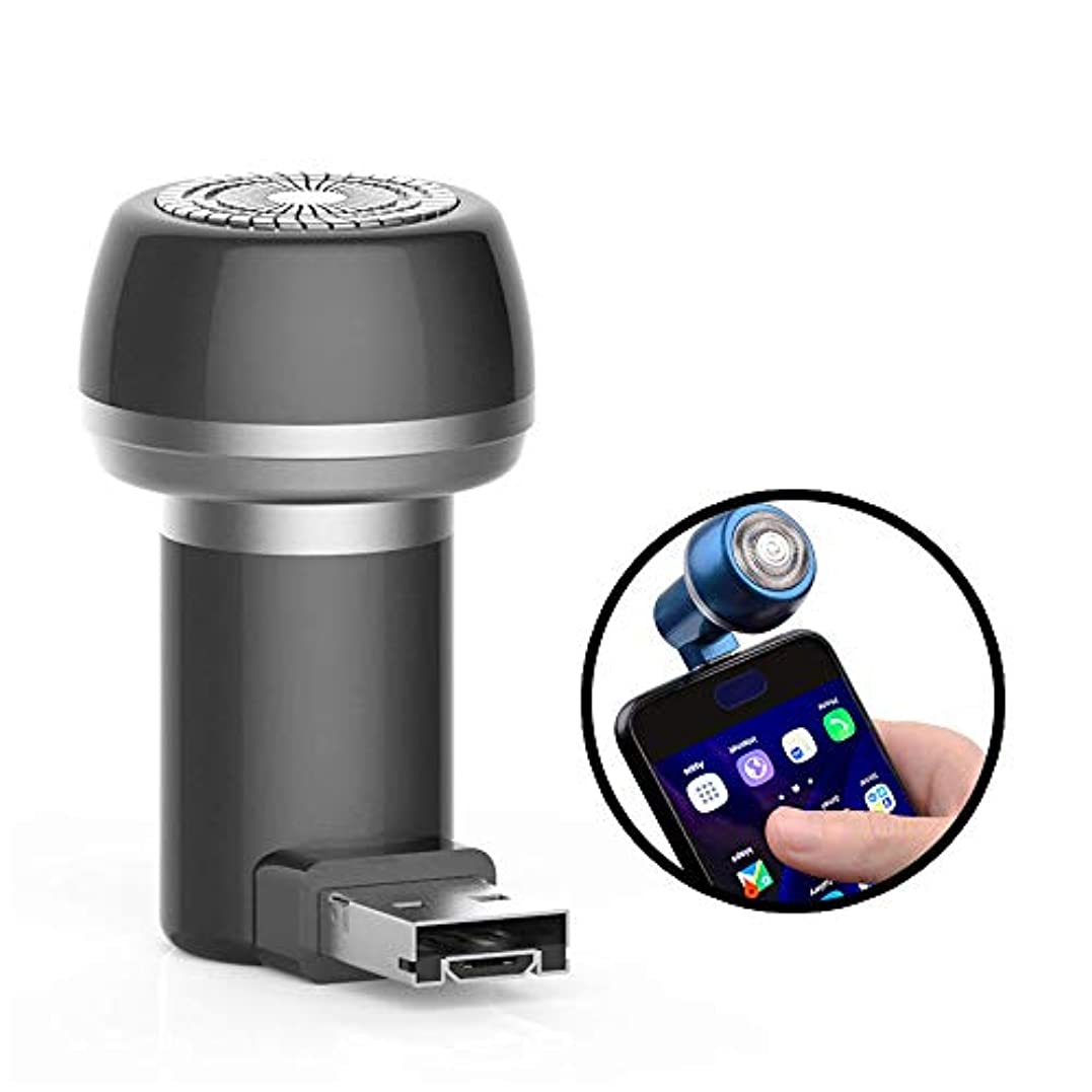 上爵看板seiyishi 電動シェーバー 髭剃り ポータブル ひげ剃り USB電源 スマホ Android 携帯 シェーバー SY-TXD-028 (グレー)