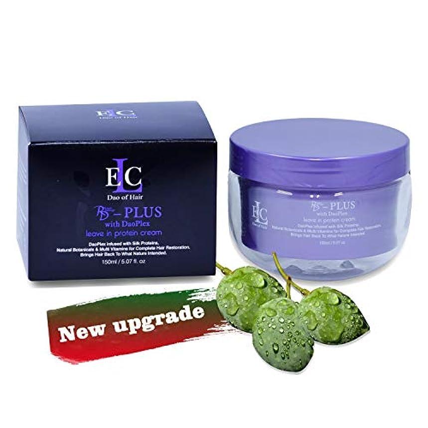 バリケード気球悪夢ELC Dao of Hair Repair Damage Plus Leave-In Protein Cream - 5.07 oz by elc dao of hair [並行輸入品]