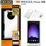 レイアウト REGZA Phone au by KDDI IS04用ラバーコーティングシェルジャケット/マットパールホワイト RT-IS04C4/W