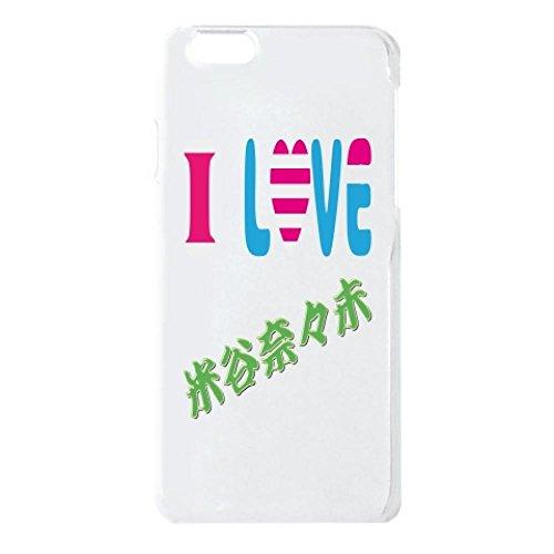 (クラブティー) ClubT 欅坂46米谷奈々未(LOVE)...