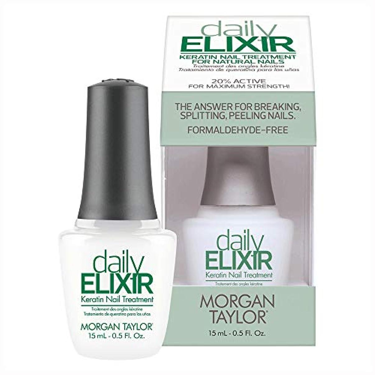 なぜ大胆な香ばしいMorgan Taylor - Daily ELIXIR Keratin Nail Treatment - 15 ml/0.5 oz